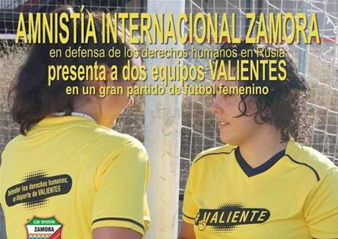 Zamora_Amigos_del_Duero_Cohimbra