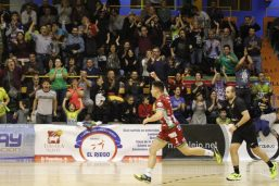 victoria Zamora ante La Nava